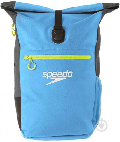 36a5db4272486 ᐉ Рюкзак Speedo Team Rucksack III серо-голубой 807688A670 • Купить ...