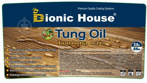 Масло тунговое Bionic House натуральное Tung Oil 0,25 л - фото 1