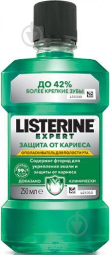 Ополіскувач для ротової порожнини Listerine Expert Захист від карієсу 250 мл - фото 1