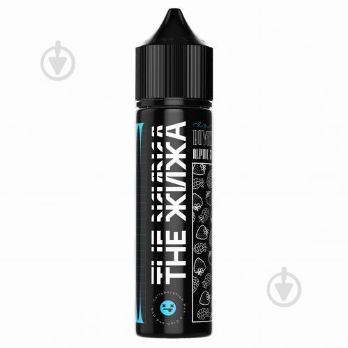 Купить жидкость для электронных сигарет в киеве купить сигареты в котельниче