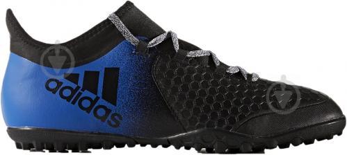 Футбольные бутсы Adidas X TANGO BA9470 р. 9 черно-синий