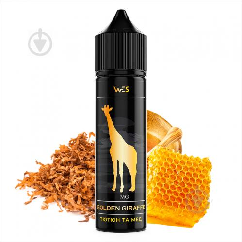 Сигареты с медом купить жидкости для электронных сигарет оптом нижний новгород