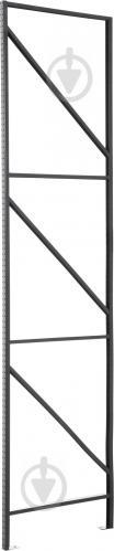 Стійка для стелажа Атлант-400 2400x40x550 мм сірий - фото 1