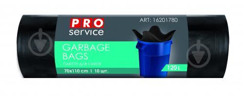 Мешки для мусора с ушками PROservice крепкие 120 л 10 шт. - фото 1