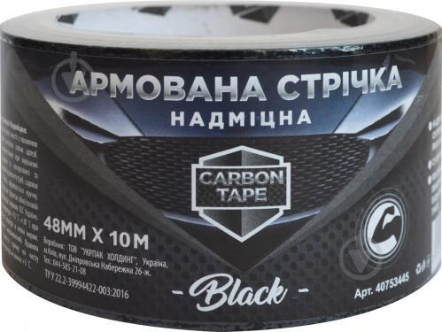 Армированная лента CARBON TAPE СВЕРХПРОЧНАЯ черная 48ммx 10м