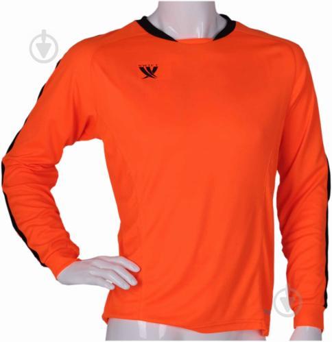 ᐉ Вратарский свитер Swift LANZAR оранжевый • Купить в Киеве ... bf0ce01851684