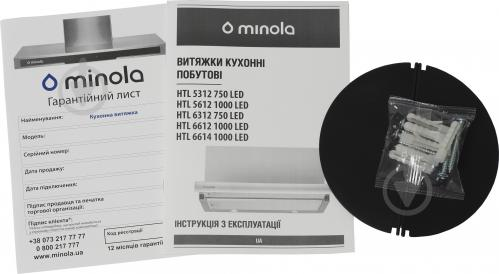Вытяжка Minola HTL 5312 WH 750 LED - фото 8