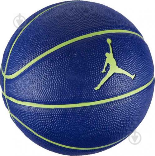 21c83683 ᐉ Баскетбольный мяч Nike Jordan Mini BB0487-432 р. 3 • Купить в ...