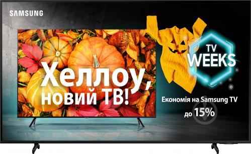 Телевізор Samsung QE43Q60AAUXUA - фото 1
