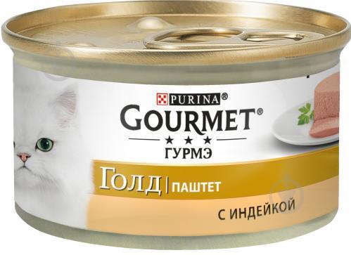 Корм Gourmet Gold паштет з індичкою 85 г - фото 1