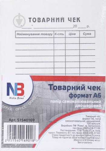 ᐉ Товарний чек А6 100 аркушів Nota Bene • Краща ціна в Києві ... 71be0529eaa1f