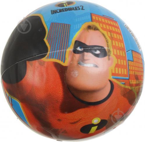 М'яч Mondo 06072 Суперсімейка 2 - фото 1