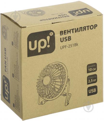 Вентилятор UP! (Underprice) UPF-251Bk - фото 4