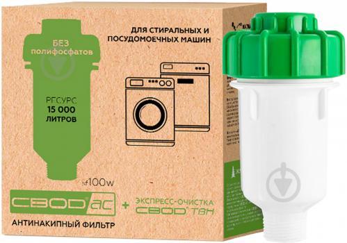Фильтр СВОД для стиральной машины АС 5/100 - фото 1