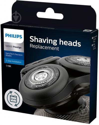 Бритвений ріжучий блок Philips SH98/70 для бритв серії SP9800 - фото 3