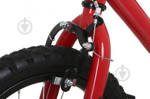 Велосипед UP! (Underprice) 8