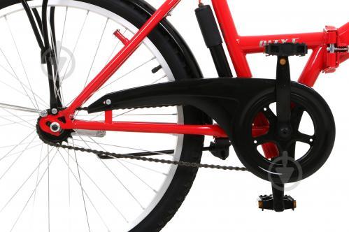 Велосипед UP! (Underprice) 17.5