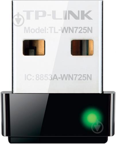 Беспроводной адаптер TP-Link TL-WN725N - фото 1