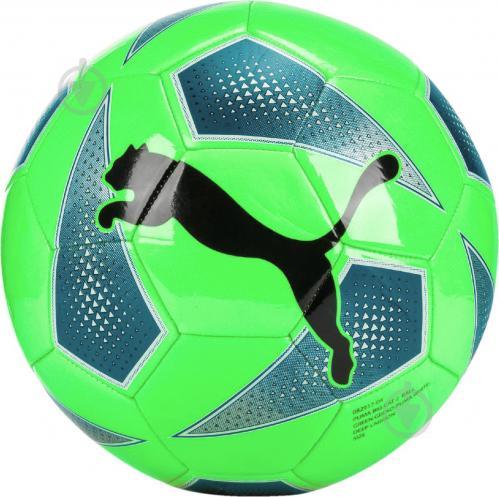 ᐉ Футбольный мяч Puma 08291709 Puma Big Cat 2 р. 5 8291708 • Купить ... 36bf29000ab