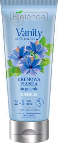 Крем для гоління Bielenda Гібіскус 175 мл - фото 1