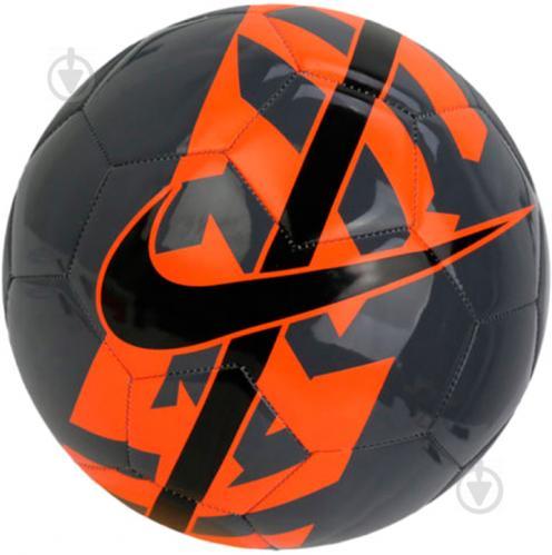 Футбольний м'яч Nike React р. 4 SC2736-011