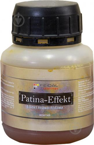 Розчин для декорування металевих поверхонь Feidal Patina-Effect жовтий 0,1 л - фото 1