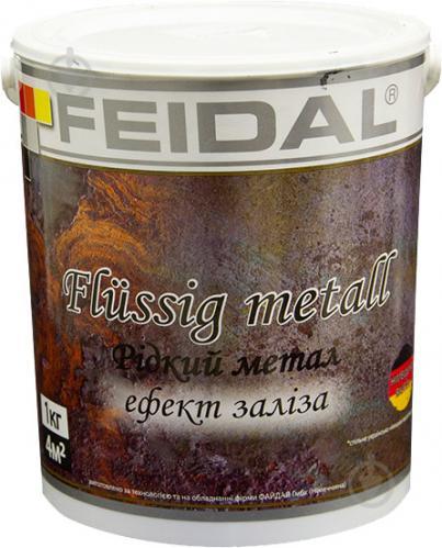 Декоративное покрытие Feidal Flussig metall железо 1кг - фото 1