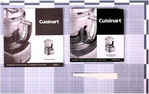 Подрібнювач Cuisinart CSN00006 - фото 8