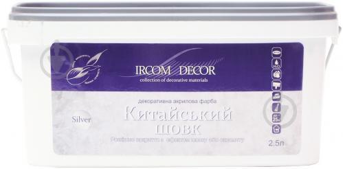 Декоративна фарба Ircom Decor Китайський шовк срібний 2.5 л - фото 1