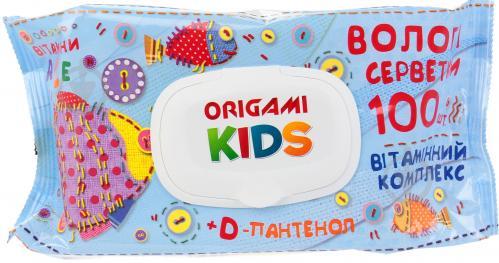 Дитячі вологі серветки Origami KIDS 100 шт. - фото 1
