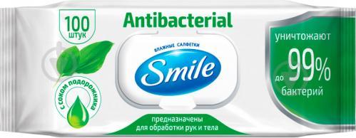 Вологі серветки Smile Antibacterial з подорожником 100 шт. - фото 1