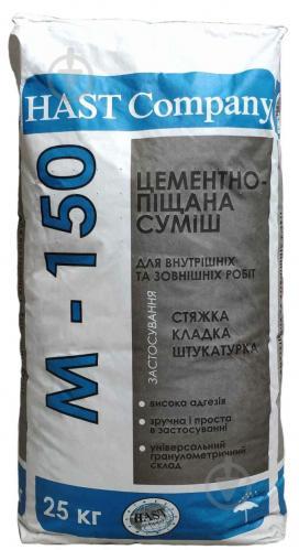 Смесь цементно бетонная цена завод обработка бетона