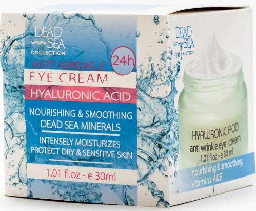 Крем для шкіри навколо очей Dead Sea Collection для шкіри навколо очей проти зморшок з гіалуроновою кислотою