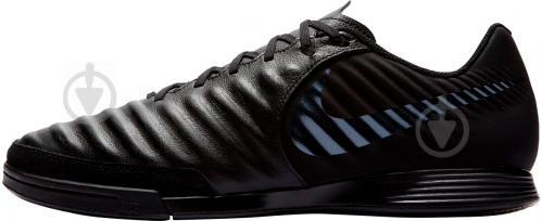 Бутсы Nike AH7244-001 р. 11 черный