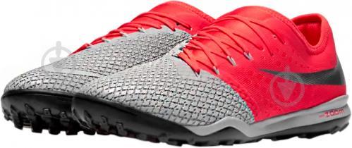 Бутси Nike ZOOM HYPERVENOM 3 PRO TF AJ3817-060 р. 10 сірий