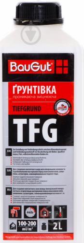 Грунтовка глубокопроникающая BauGut TFG 2 л