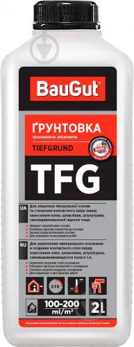 Грунтовка глубокопроникающая BauGut TFG укрепляющая 2 л