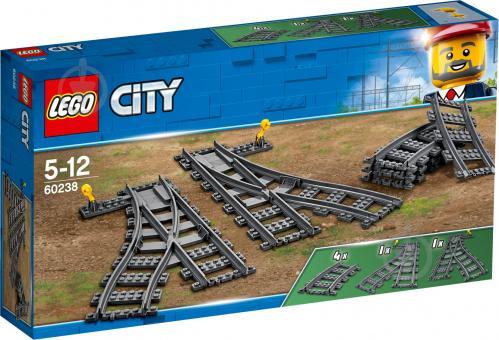 Конструктор LEGO City Залізничні стрілки 60238 - фото 1