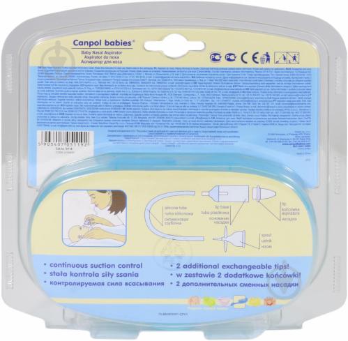 Аспиратор Canpol Babies назальный с дополнительными насадками 5/119 - фото 2