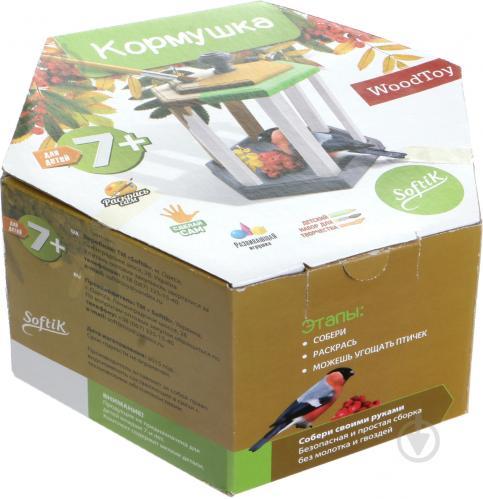 ᐉ Набір для творчості Wood Toy Годівничка Softik • Краща ціна в ... 93f5276586273