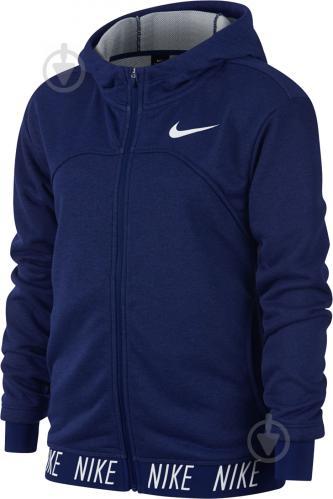 Джемпер Nike G NK DRY HOODIE FZ STUDIO р. L синий 939533-478