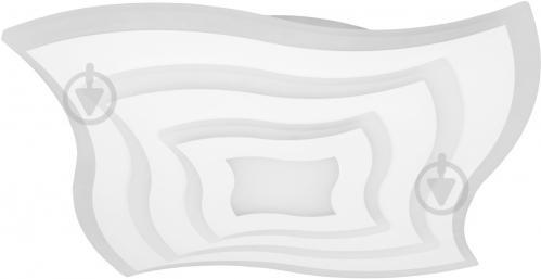 Люстра светодиодная Hopfen Vortex с пультом ДУ 100 Вт белый - фото 2