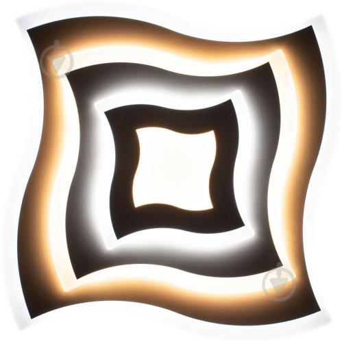 Люстра светодиодная Hopfen Vortex с пультом ДУ 100 Вт белый - фото 7