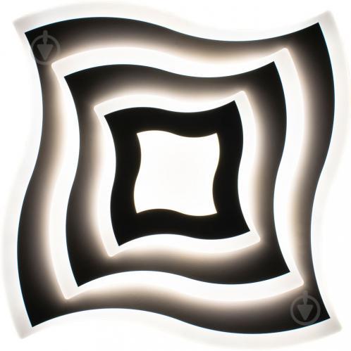 Люстра светодиодная Hopfen Vortex с пультом ДУ 100 Вт белый - фото 8