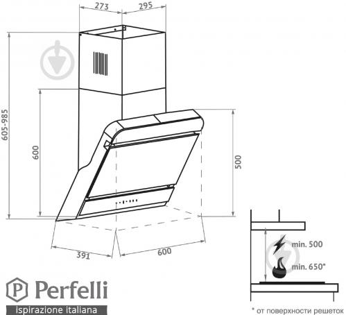 Витяжка Perfelli DNS 6723 B 1100 BL LED Strip - фото 8