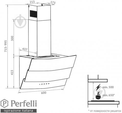 Витяжка Perfelli DNS 6763 B 1100 IV LED Strip - фото 9