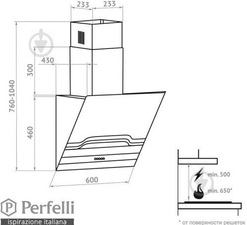 Вытяжка Perfelli DNS 6733 B 1100 BL/I LED Strip - фото 8