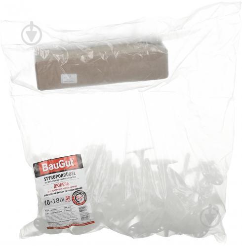 Дюбель для теплоизоляции с металлическим гвоздем 10x180 мм 60 шт BauGut - фото 2