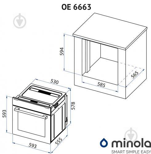 Духова шафа Minola OE 6663 WH - фото 11