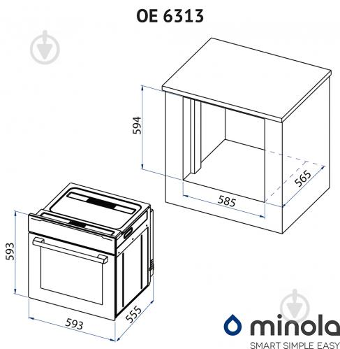 Духова шафа Minola OE 6313 Black - фото 15